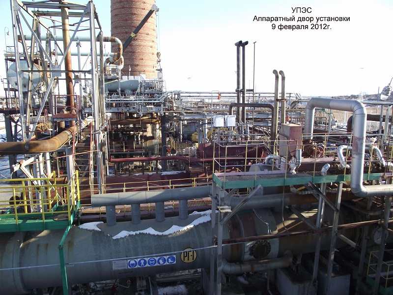 2,400 tpd sulfuric acid plant for sale at phoenix